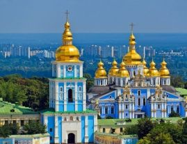 c_269_207_16777215_00_images_articles_kyiv_hotyn_ky_ho2.jpg